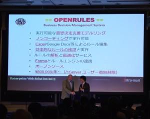 EWS-2013, Tokyo